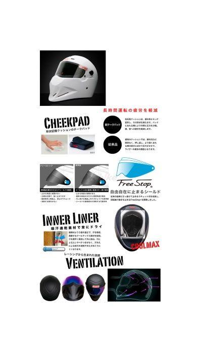 SIMPSON NORIX シンプソンノリックス フルフェイスヘルメット Diamondback ヘルメット サイズ:58cm