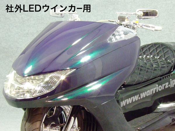 WARRIORZ ウォーリアーズ スクーター外装 マグザム用 エアロフェイス V2(バージョンツー)(社外LEDウインカー用) カラー:シルバー3 MAXAM [マグザム] SG17J MAXAM [マグザム] SG21J