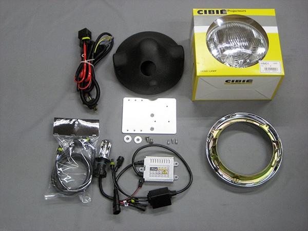 M-SOUL(ムサシ) エムソウル Z1/Z2専用HIDヘッドライトオールセット ケース形状:Z系ヘッドライトケース ケルビン数:3000kb(イエローライト) ヘッドライトケースカラー:メッキ