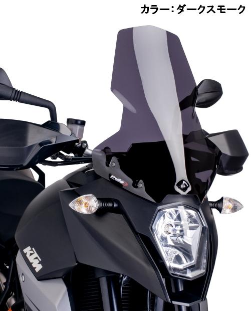 Puig プーチ ツーリングスクリーン カラー:クリア 990 SUPERMOTO