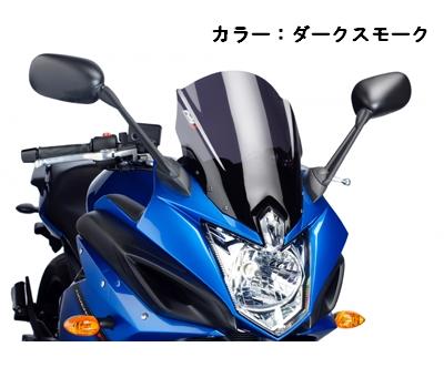 Puig プーチ レーシングスクリーン カラー:ブラック XJ6ディバージョンF
