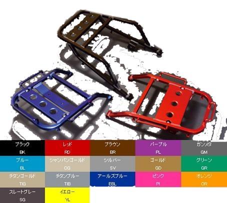 KOHKEN コーケン(旧光研電化) RALLY 591 スーパーライトキャリア オリジナルカラーバージョン カラー:チタンブルー[TIB] CRF250L CRF250M