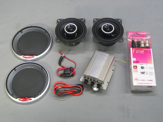 M-SOUL(ムサシ) エムソウル コンパクト Bluetooth パワーアンプ 2ch/100W 2スピーカー