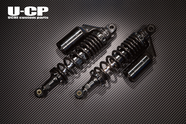 U-CPユーシーピー リアサスペンション U-CP チープ CB400スーパーボルドール CB400スーパーフォア 贈与 ユーシーピー
