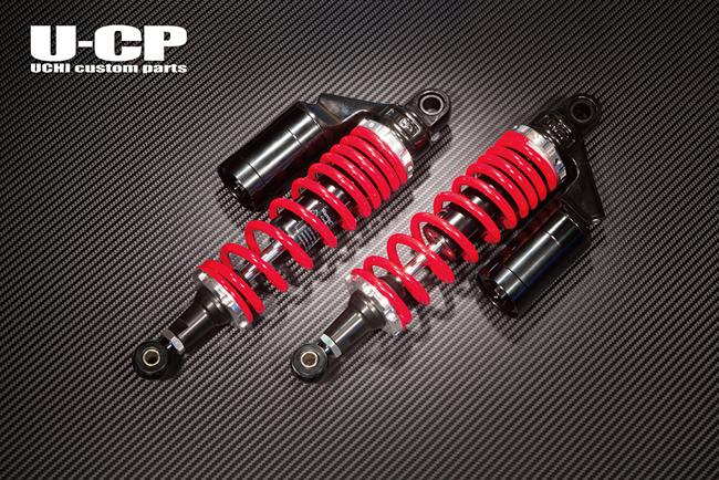 U-CPユーシーピー リアサスペンション U-CP 国内在庫 CB400スーパーフォア ユーシーピー CB400スーパーボルドール 返品交換不可