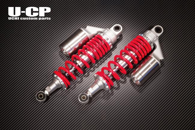 U-CPユーシーピー 新作製品 世界最高品質人気 リアサスペンション U-CP SR500 SR400 40%OFFの激安セール ユーシーピー
