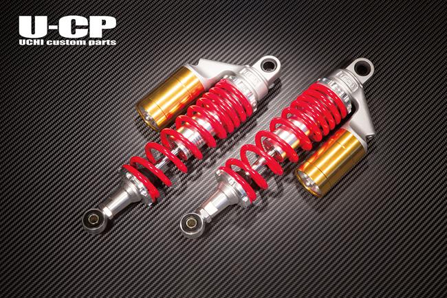 輸入 U-CPユーシーピー リアサスペンション U-CP GSX250E ユーシーピー GSX400E モデル着用&注目アイテム