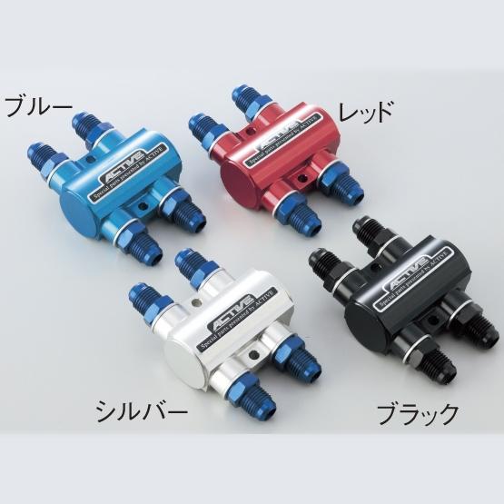 ACTIVE アクティブ オイルクーラー関連部品 サーモスタットキット 【#6】 カラー:ブルー フィッティングタイプ:ストレート×2個/90度×2個付