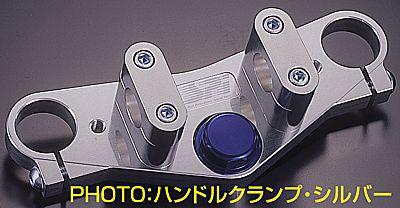 SPI スペシャルパーツイハラ アップハンドルトップブリッジ ステムナットカラー:ブルー NSR80