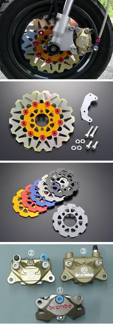 AGRAS アグラス キャリパーサポート フロントディスクローター&サポートセット カラー:ガンメタ/ピンカラー:ガンメタ KSR110
