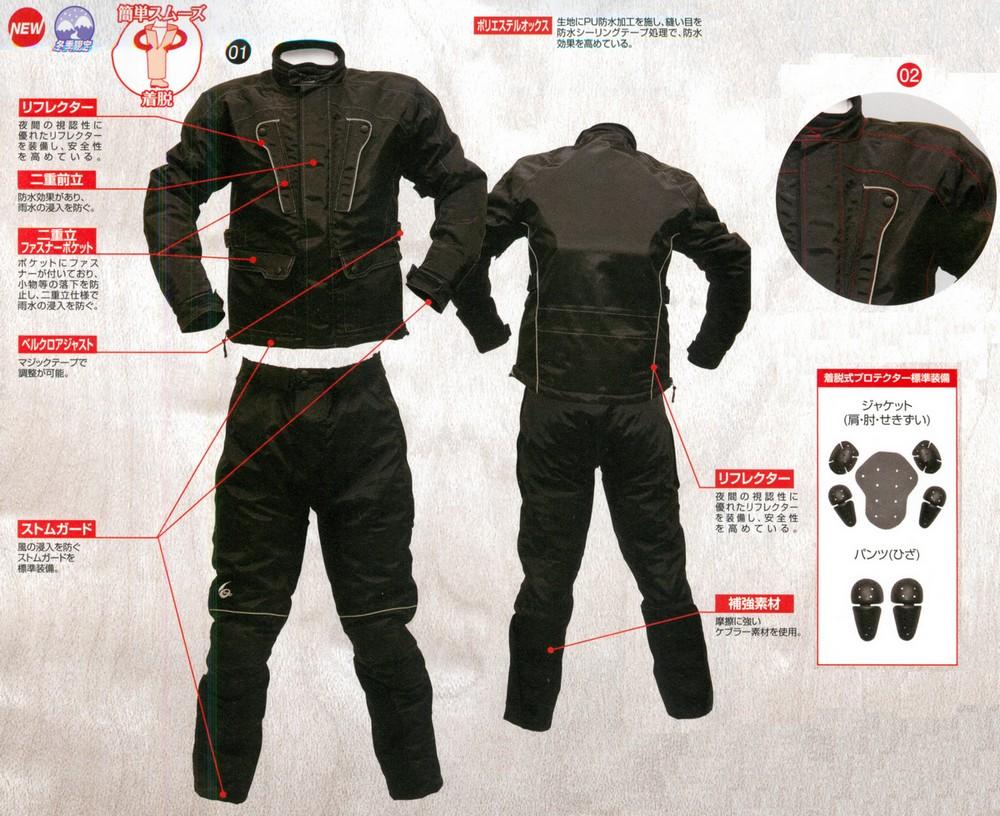 Buggy バギー レインウェア 防寒・防水ウインタースーツ サイズ:LL