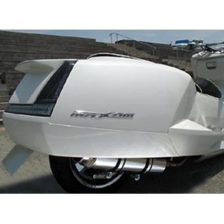 VIVIDPOWER ビビッドパワー スクーター外装 リアバンパーカウル カラー:ベリーダークオレンジメタリック1 MAXAM [マグザム] SG17J/21J