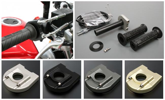 ACTIVE アクティブ ハイスロキット 車種専用スロットルキット[TYPE-3] インナー巻取径:Φ44 ホルダーカラー:ブラック V MAX1200