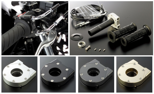 ACTIVE アクティブ ハイスロキット 車種専用スロットルキット[TYPE-2] インナー巻取径:Φ40 ホルダーカラー:チタンゴールド GSX-R600