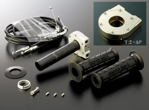 ACTIVE アクティブ ハイスロキット TMRキャブレターキット専用スロットルキット[TYPE-2] インナー巻取径:Φ40 ワイヤーの長さ:1050mm TMR用