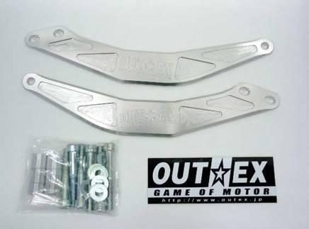 OUTEX アウテックス ステアリングステムスタビライザー カラー:レッドアルマイト SM250R SM450R SM510R
