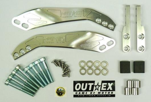 OUTEX アウテックス ステアリングステムスタビライザー カラー:ブラックアルマイト 690SMC R