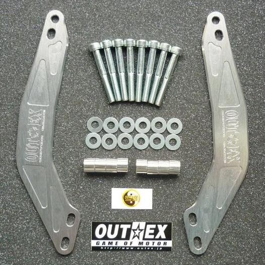OUTEX アウテックス ステアリングステムスタビライザー カラー:ブラックアルマイト DR-Z400SM