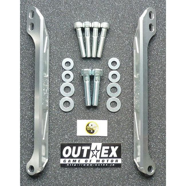 OUTEX アウテックス ステアリングステムスタビライザー カラー:ブラックアルマイト 250SB D-TRACKER [Dトラッカー] D-TRACKER-X [DトラッカーX] KLX250