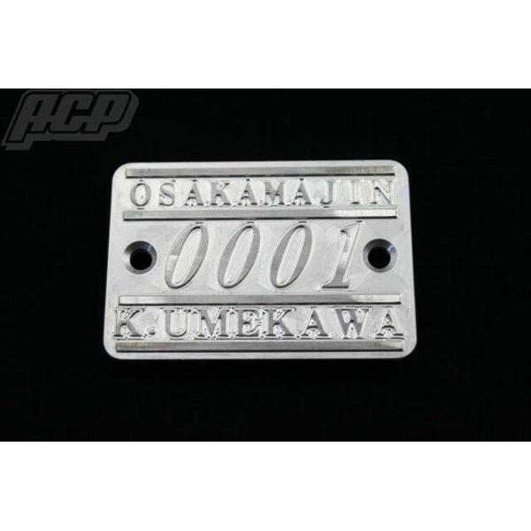 ACP エーシーピー 魔人製 マスターカバー タイプ001 CBX400F CBX400F CBR400F