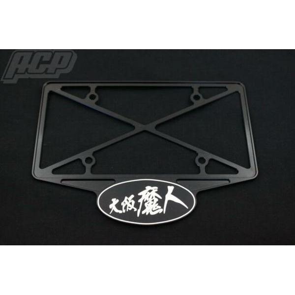 ACP エーシーピー ナンバープレート関連 魔人製 汎用ナンバーホルダー(ブラック) 汎用