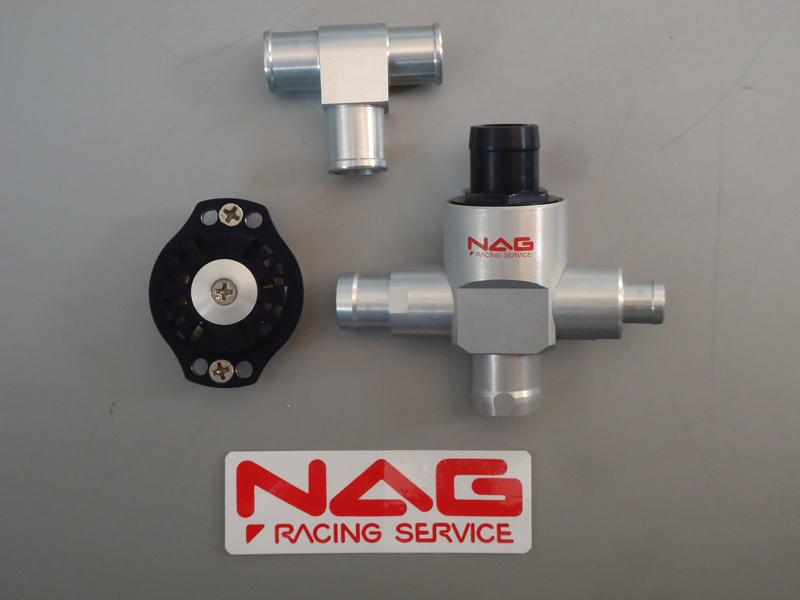 NAG racing service ナグレーシングサービス 強制減圧型内圧コントロールバルブ【レース】 16φ