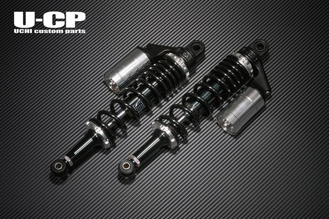 U-CP ユーシーピー リアサスペンション カラー:ブラック/シルバー ZRX1200ダエグ