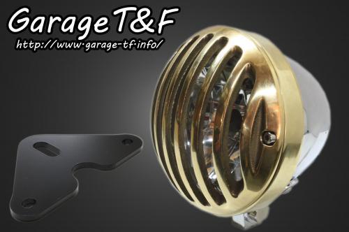 ガレージT&F ヘッドライト本体・ライトリム/ケース 4.5インチバードゲージヘッドライト&ライトステー(タイプF)キット ヘッドライト:メッキ仕上 グラストラッカー グラストラッカー ビッグボーイ
