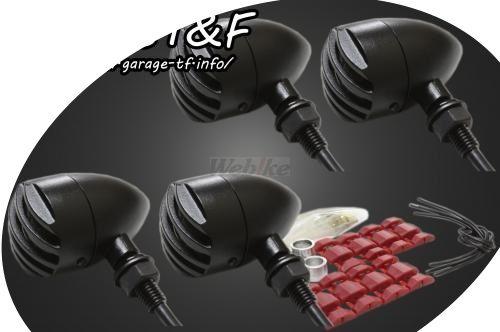 ガレージT&F ウインカー バードゲージウィンカータイプ1・ダークレンズ仕様キット ゲージ素材:アルミ製ブラック仕上げ エストレヤ エストレヤRS エストレヤRSカスタム エストレヤカスタム