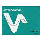 【イベント開催中!】 HONDA ホンダ 書籍 パーツリスト 【コピー版】 XRV650アフリカツイン