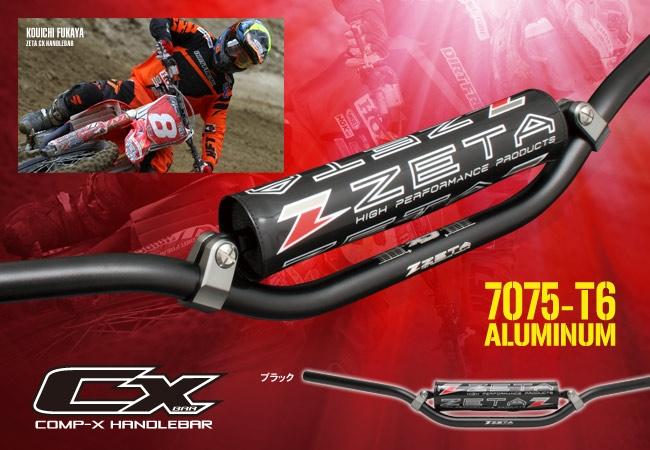 ZETA ジータ CXハンドルバー KX125 KX250 KX250F RM-Z250 RM125 RM250