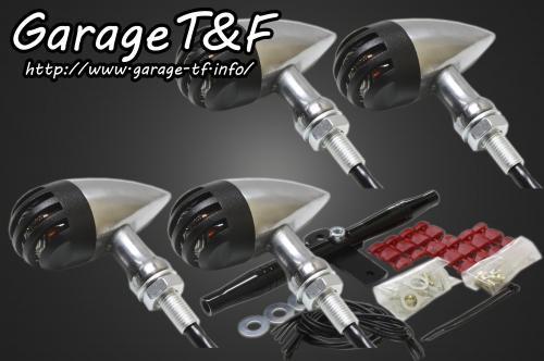 ガレージT&F ウインカー バードゲージウィンカータイプ2・ダークレンズ仕様キット カラー:ブラック ゲージ素材:アルミ製ブラック仕上げ グラストラッカー グラストラッカー ビッグボーイ