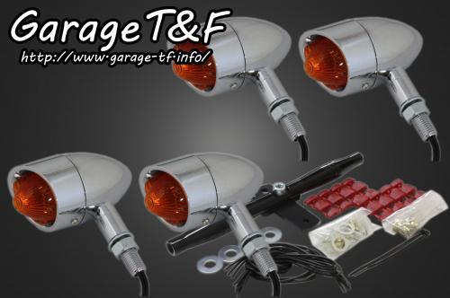 ガレージT&F ウインカー ビレットウィンカーキット カラー:ブラック グラストラッカー グラストラッカー ビッグボーイ