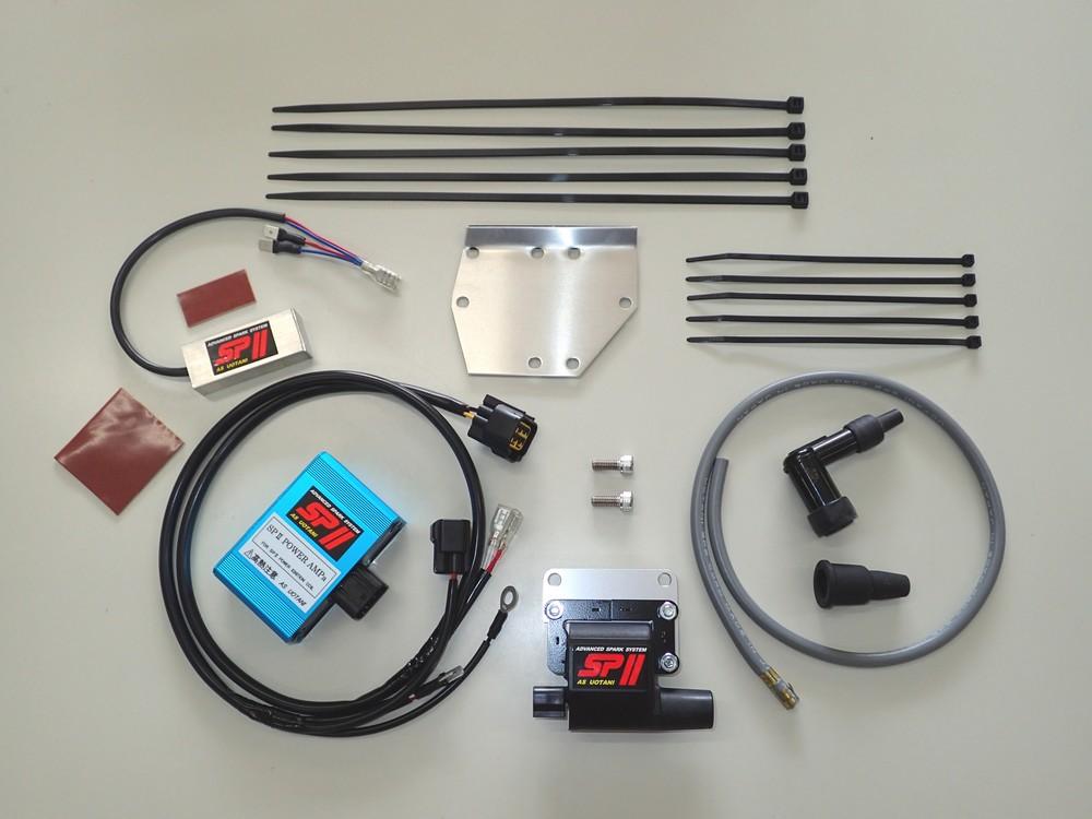 ASウオタニ AS UOTANI イグニッションコイル・ポイント・イグナイター関連 SPIIパワーコイルキット(ボルトオンセット) SR400