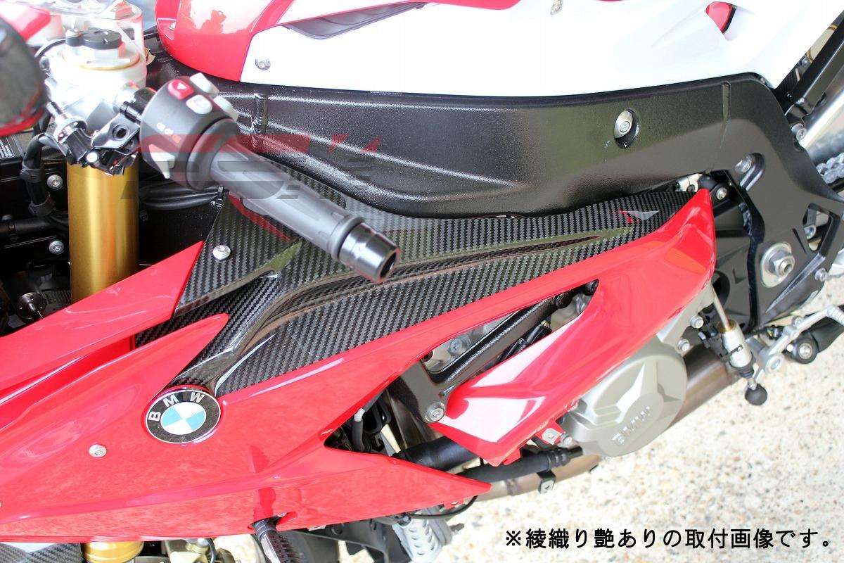 SSK エスエスケー その他外装関連パーツ フェアリングサイドパネル タイプ:平織り艶消し S1000RR