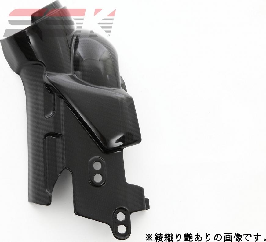 SSK エスエスケー その他マフラーパーツ アンダーヒートガード タイプ:平織り艶消し YZF-R1