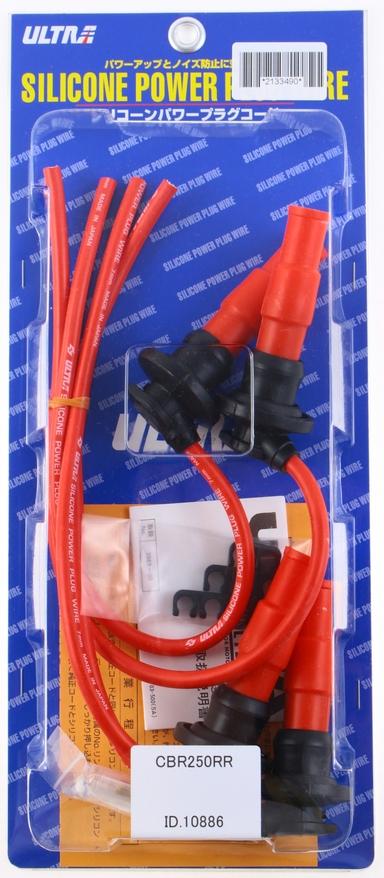 ULTRA ウルトラ シリコーンパワープラグコード CBR250 RR MC22 CBR250 RR MC14E