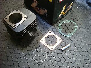 KN企画 ケイエヌキカク ボアアップキット・シリンダー HONDA 横型エンジン ボアアップ(70.9cc) ライブDIO ZX AF35(全車種) ライブDIO/SR AF34(全車種) ライブDIOチェスタ(全車種) リード50(新型)AF48