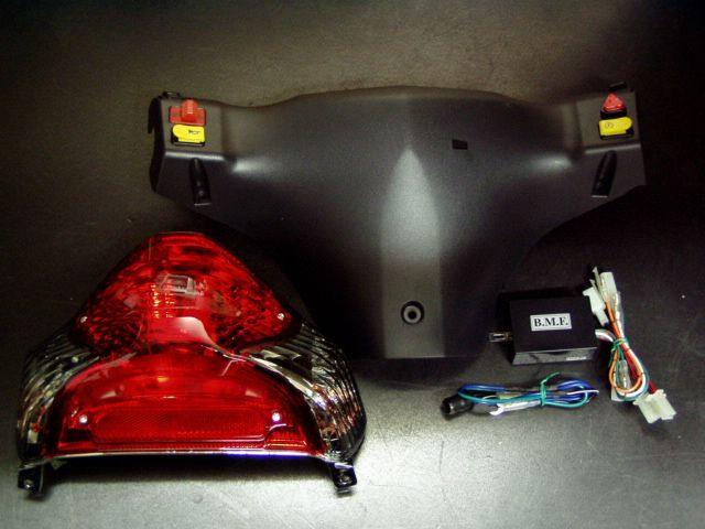 ビームーンファクトリー B-MOON FACTORY BMF テールランプ LEDテールASSY/デジタルハザードキット/ハンドルスイッチASSY ADDRESSV125 [アドレス]