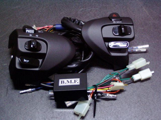 ビームーンファクトリー B-MOON FACTORY デジタルハザード/ハンドルホルダーセット シグナスX (28S1|日本仕様)