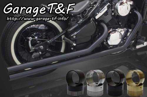 ガレージT&F フルエキゾーストマフラー ロングドラッグパイプマフラー タイプ2 マフラーエンド付き(ブラック) バルカン400 バルカン400II バルカンクラシック400 バルカンドリフター400