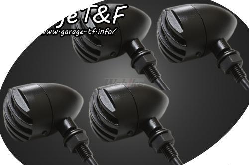 ガレージT&F ウインカー バードゲージウィンカータイプ1・ダークレンズ仕様キット(クラシックモデル専用) ゲージ素材:アルミ製ブラック仕上げ フロントマウントウィンカーステーカラー:ブラック ドラッグスター400クラシック