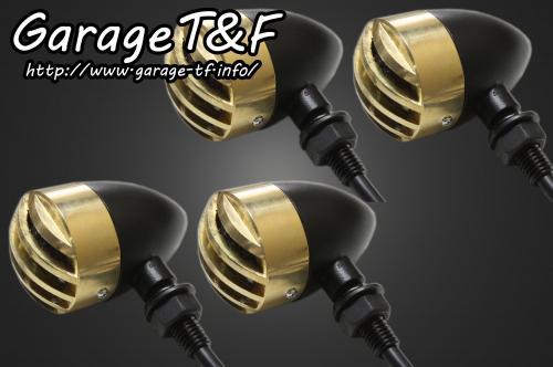 ガレージT&F ウインカー バードゲージウィンカータイプ1・ダークレンズ仕様キット(クラシックモデル専用) ゲージ素材:真鍮製 フロントマウントウィンカーステーカラー:ブラック ドラッグスター400クラシック