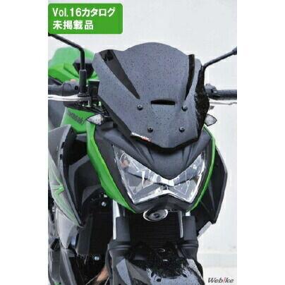 ERMAX アルマックス スクリーン メーターバイザー カラー:グレークリア Z250