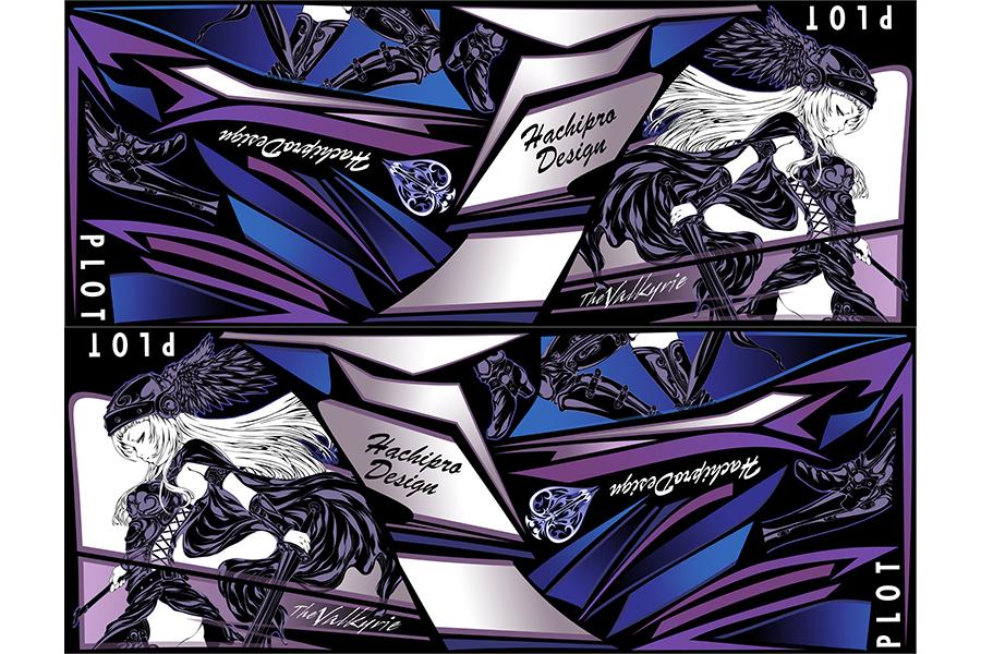 【ポイント5倍開催中!!】【クーポンが使える!】 PLOT プロト ステッカー・デカール デカールキット ヴァルキリー カラー:ブルー Ninja250 [ニンジャ250 ]