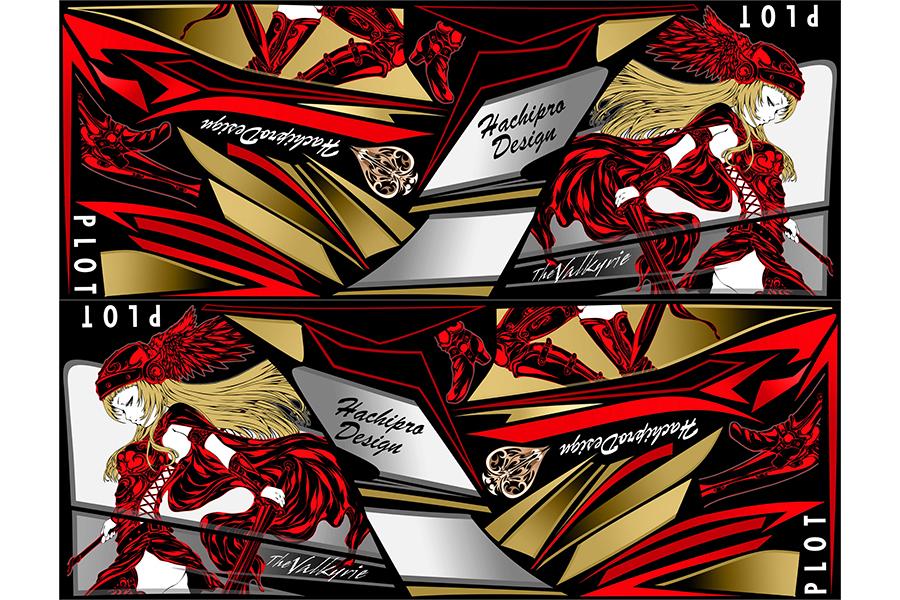 PLOT プロト ステッカー・デカール デカールキット ヴァルキリー カラー:レッド Ninja250 [ニンジャ250 ]