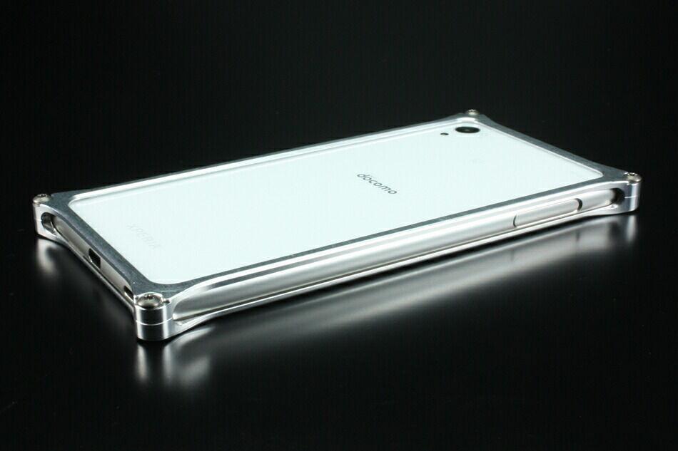 GILD design ギルドデザイン ソリッドバンパー for Xperia Z4 [エクスペリア]