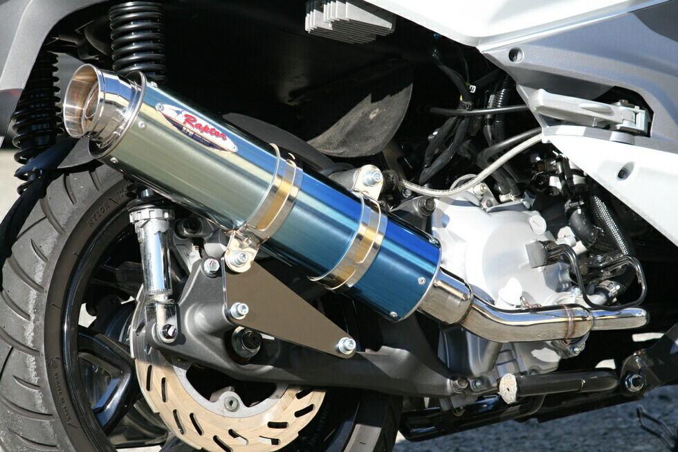 RPM アールピーエム 80D-RAPTORフルエキゾーストマフラー RV250