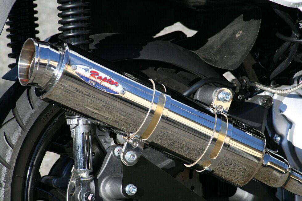 RPM アールピーエム 80D-RAPTORフルエキゾーストマフラー サイレンサーカバー:ブルーチタン RUNNER RST200 4T