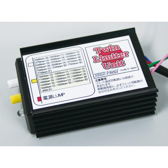 CF POSH CF ポッシュ CDI・リミッターカット関連 ツインリミッターユニット APE100 [エイプ] APE50 [エイプ] XR100モタード XR50モタード